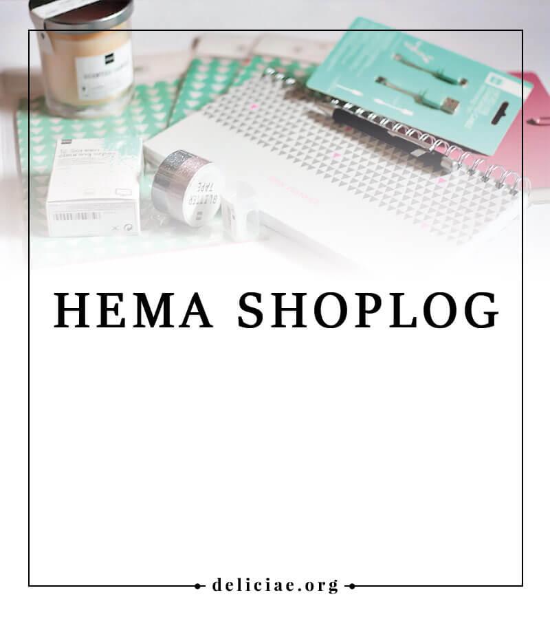 hema_shoplog1